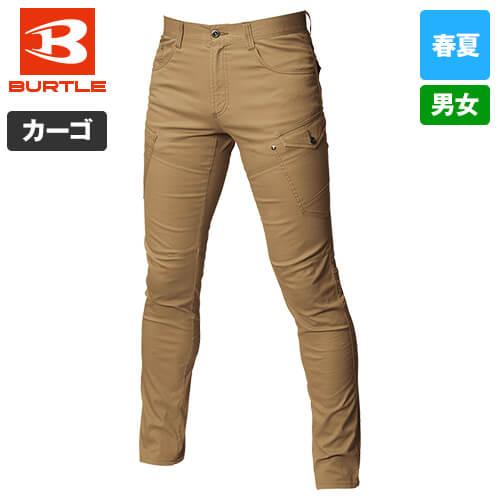 バートル 562 [春夏用]カーゴパンツ(男女兼用)