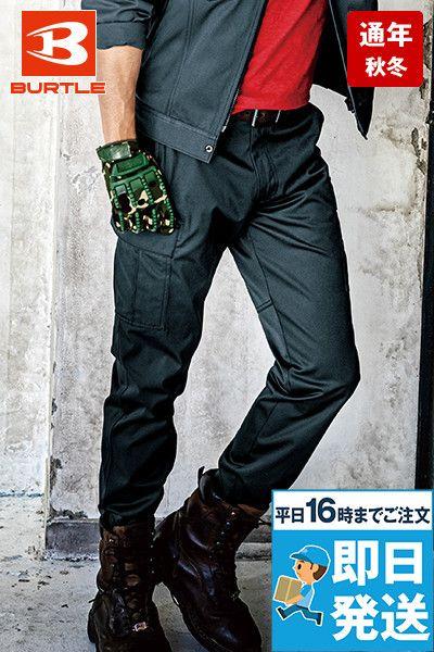 バートル 6072 [秋冬用]制電T/Cソフトツイルカーゴパンツ(JIS T8118適合)(男女兼用)