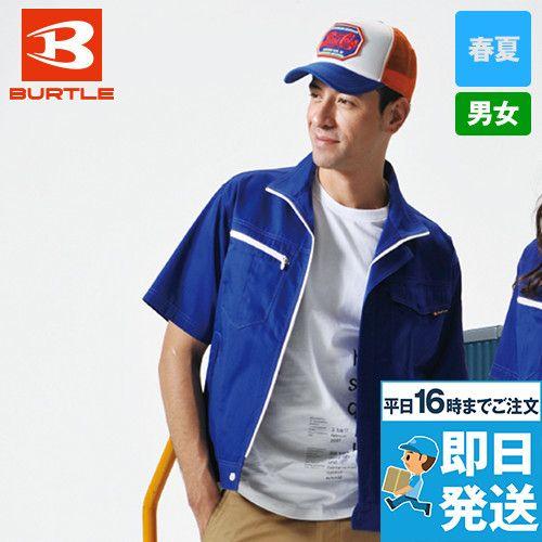 バートル 6082 [春夏用]制電T/Cライトチノ半袖ジャケット(JIS T8118適合)(男女兼用)