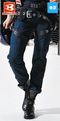 バートル 6109 [春夏用]制電T/Cライトチノレディースカーゴパンツ(女性用)