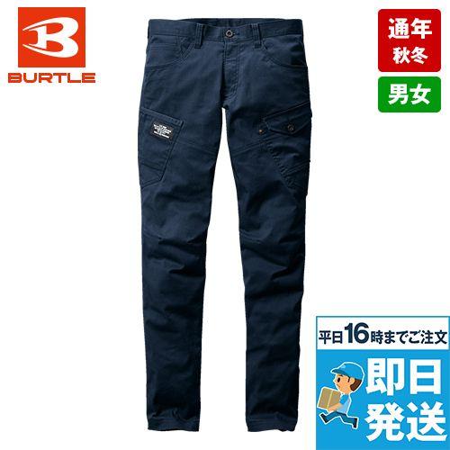 バートル 662 [秋冬用]T/Cストレッチツイルカーゴパンツ(男女兼用)