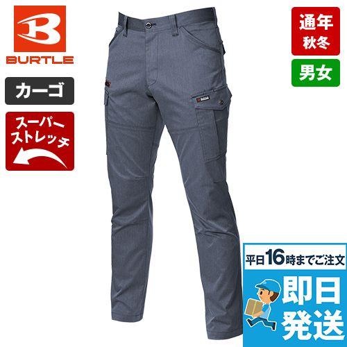 バートル 7052 [秋冬用]T/Cストレッチツイルカーゴパンツ(男女兼用)