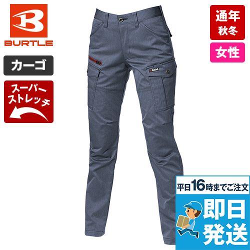 バートル 7059 [秋冬用]T/Cストレッチツイルレディースカーゴパンツ(女性用)
