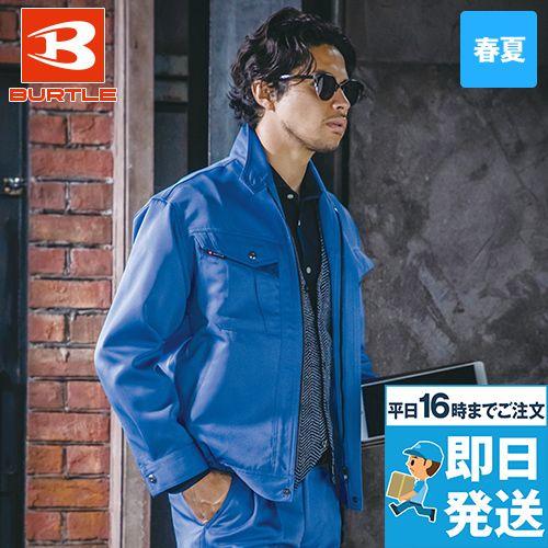 バートル 7061 [春夏用]ソフトトロピカル長袖ブルゾン(男女兼用)