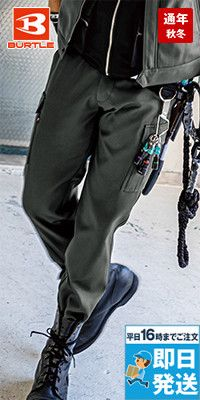 バートル 7082 [秋冬用]制電ストレッチツイルカーゴパンツ(JIS T8118適合)(男女兼用)