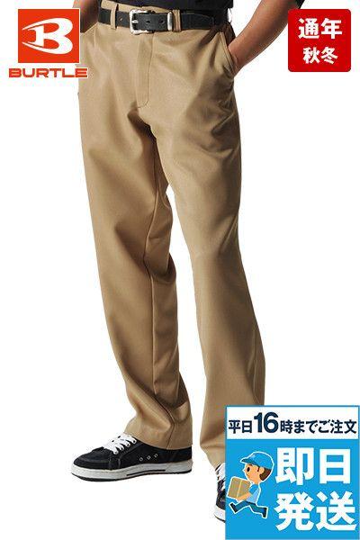 バートル 7083 [秋冬用]制電ストレッチパンツ(JIS T8118適合)(男女兼用)