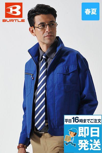 バートル 7091 [春夏用]ドビークロス長袖ジャケット(JIS T8118適合)(男女兼用)
