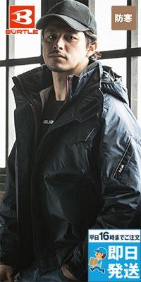 バートル 7210 [秋冬用]サーモトロン防寒ブルゾン(大型フード付)(男女兼用)