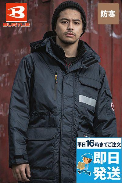 バートル 7211 [秋冬用]サーモトロン防寒コート(大型フード付)(男女兼用)