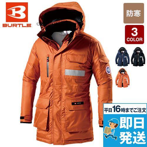 バートル 7211 サーモトロン防寒コート(大型フード付)