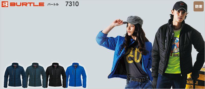 バートル 7310 [秋冬用]背面マイクロフリース防寒ジャケット(男女兼用) かっこいい ポリ100%