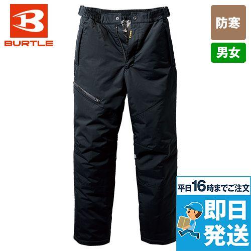バートル 7612 [秋冬用]防水防寒パンツ(男女兼用)