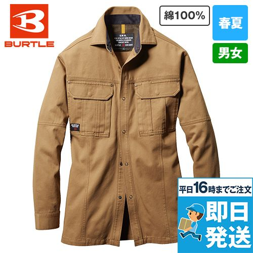 バートル 8093 [春夏用]綿100%ライトチノ長袖シャツ
