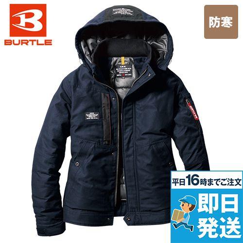 バートル 8210 [秋冬用]ヒータージャケット(大型フード付き)(男女兼用)