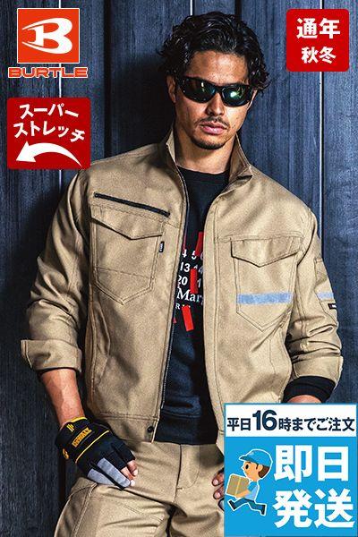 バートル 9071R [秋冬用]ストレッチツイル長袖ジャケット(JIS T8118適合)(男女兼用)
