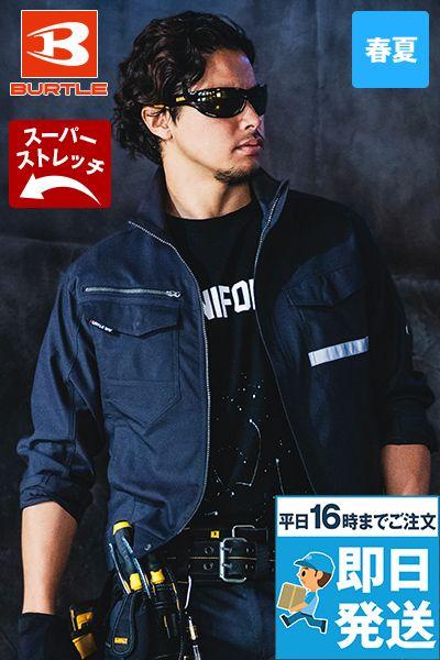 バートル 9091 [春夏用]ストレッチ制電長袖ジャケット(JIS T8118適合)(男女兼用)