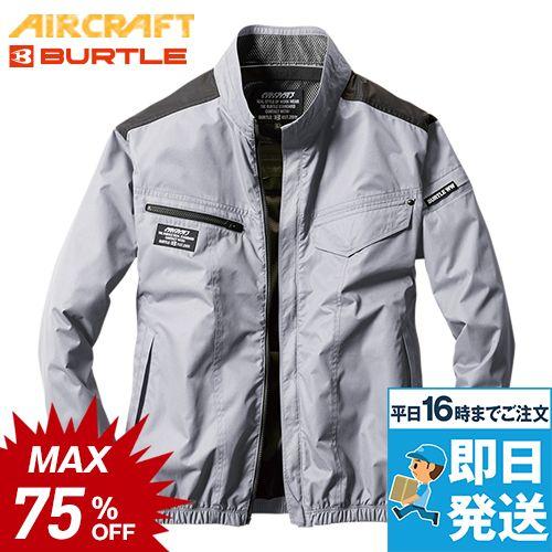 空調服 バートル AC1071 [春夏用]エアークラフト 長袖ブルゾン(男女兼用)