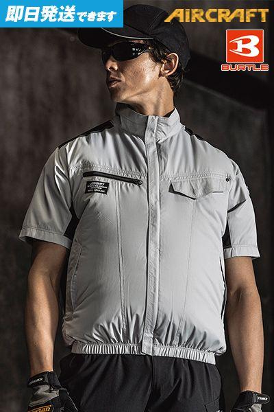 空調服 バートル AC1076 エアークラフト 半袖ブルゾン(男女兼用)