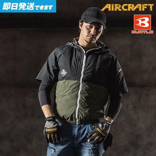 バートル AC1086 [春夏用]エアークラフト パーカー半袖(男女兼用) ナイロン100%