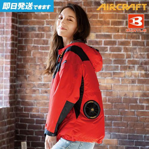 バートル AC1091 [春夏用]エアークラフト パーカージャケット(男女兼用)