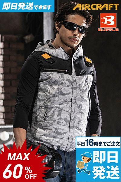 バートル AC1094 エアークラフト パーカーベスト(男女兼用)