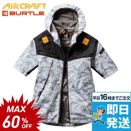 空調服 バートル AC1096 [春夏用]エアークラフト パーカー半袖ジャケット(男女兼用)