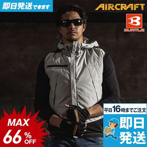 バートル AC1134 [春夏用]エアークラフト パーカーベスト(男女兼用)