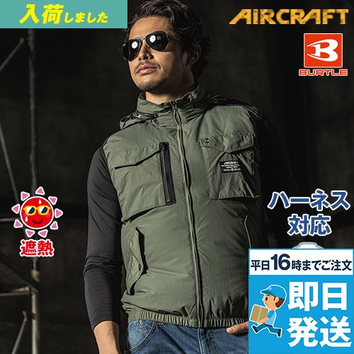 バートル AC1154 [春夏用]エアークラフト タクティカルベスト(男女兼用) ナイロン100%