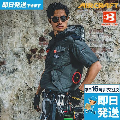 バートル AC1156 [春夏用]エアークラフト タクティカル半袖ブルゾン(男女兼用) ナイロン100%