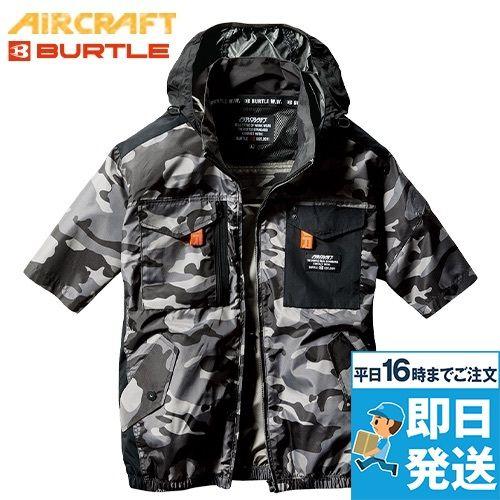 空調服 バートル AC1156 [春夏用]エアークラフト タクティカル半袖ブルゾン(男女兼用) ナイロン100%