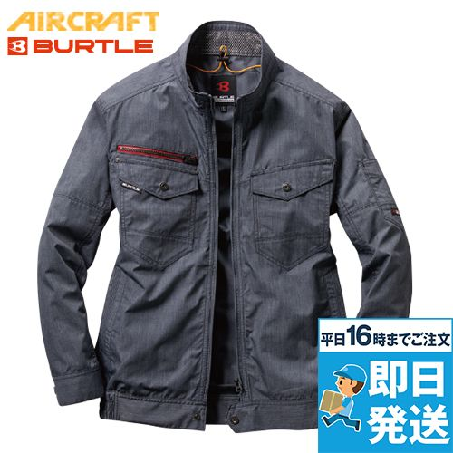 空調服 バートル AC7141 [春夏用]エアークラフト 長袖ブルゾン(男女兼用)