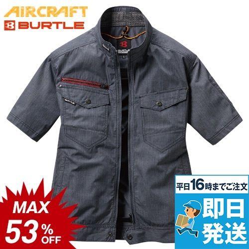 ファン付き作業服 バートル AC7146 [春夏用]エアークラフト 半袖ブルゾン(男女兼用)
