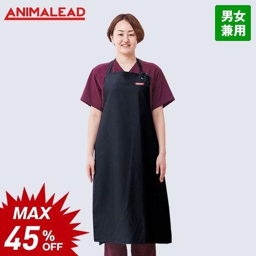 AL-0010 ANIMALEAD(アニマリード) トリマーエプロン