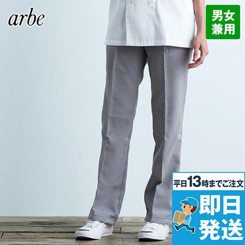 AS-6003 チトセ(アルベ) イージーパンツ(男女兼用)
