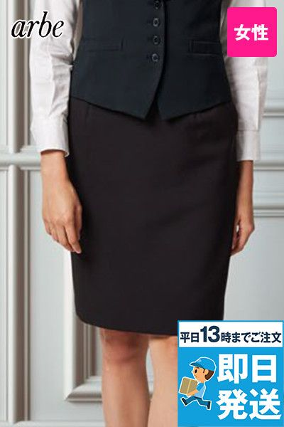 AS-7410 チトセ(アルベ) [通年]裏地付スカート