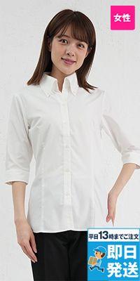 BL-8057 チトセ(アルベ) [通年]ブラウス/七分袖 開襟 カルゼ生地(女性用)