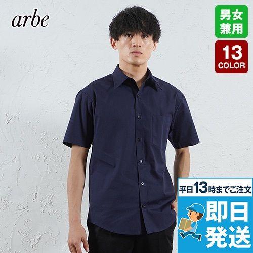 チトセ(アルベ) ブロードシャツ/半袖(男女兼用)レギュラーカラー