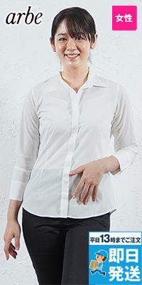 EP-7736 チトセ(アルベ) ブロードシャツ/七分袖(女性用)開襟