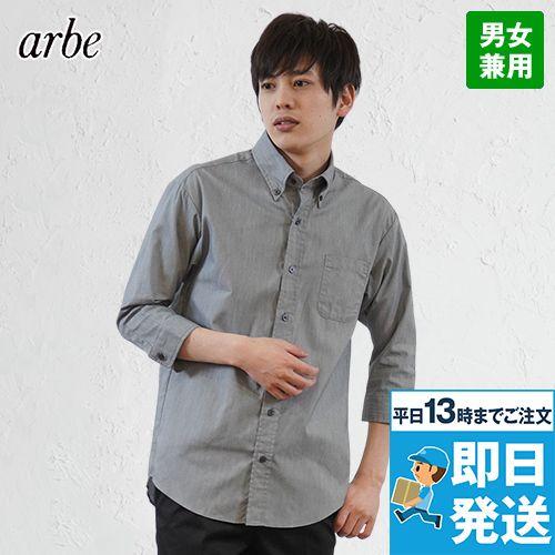 EP-7915 チトセ(アルベ) 七分袖/ボタンダウンシャツ(男女兼用)