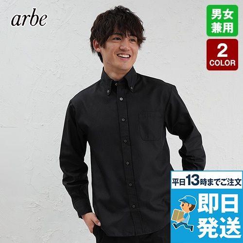 EP-8059 チトセ(アルベ) 長袖/ボタンダウンシャツ(男女兼用)