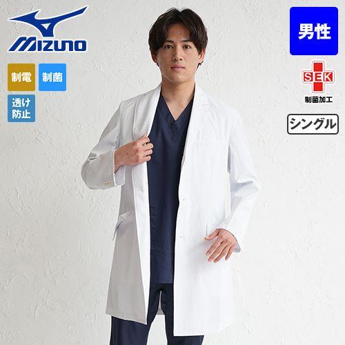 シングルの白衣・ドクターコート