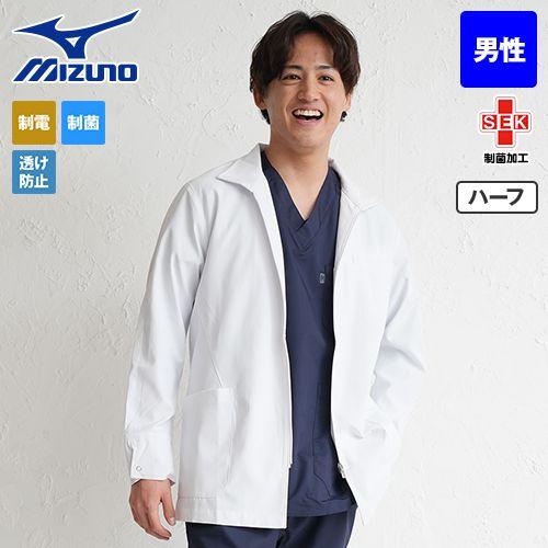 ハーフの白衣・ドクターコート