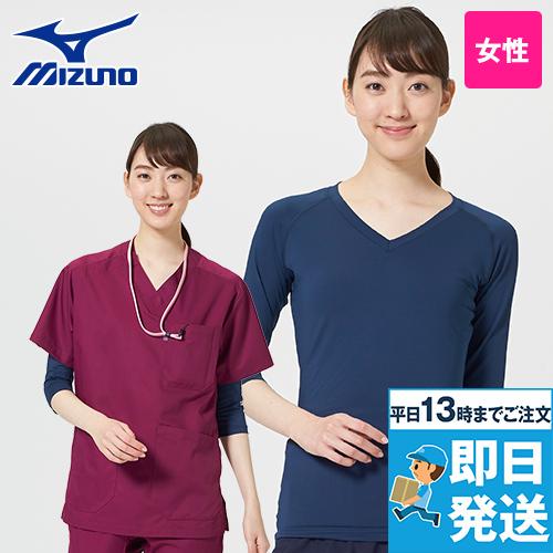 MZ-0134 ミズノ(mizuno) アンダーウェア(女性用)スクラブインナー七分袖