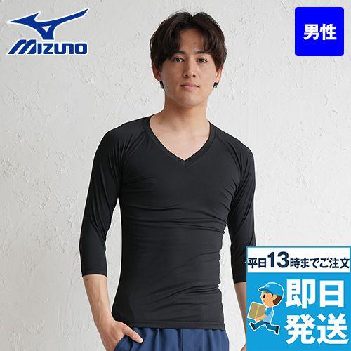 MZ-0135 ミズノ(mizuno) アンダーウェア(男性用)スクラブインナー七分袖