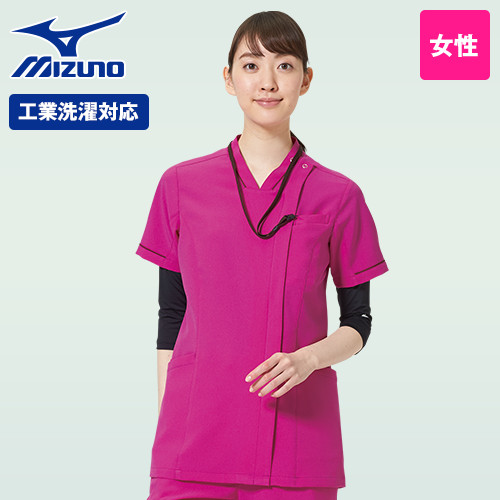 MZ-0151 ミズノ(mizuno) レディースジップ付きスクラブ(女性用)