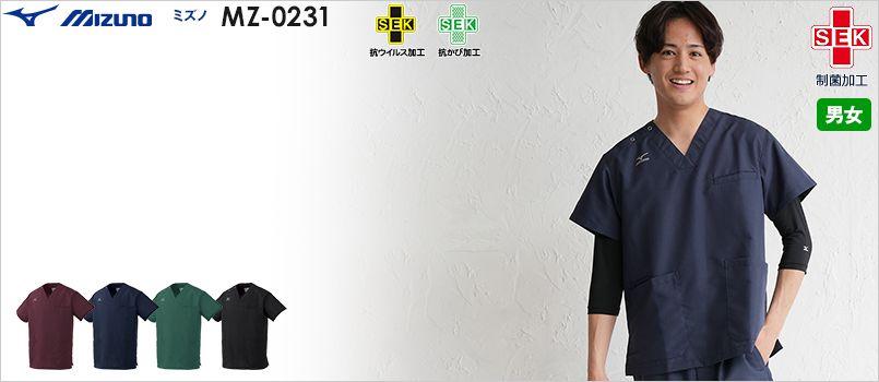 MZ-0231 ミズノ(mizuno) 抗ウイルス スクラブ(男女兼用) ポリ100% ダブルポケット SEK制菌(赤) SEK制菌(黄) 吸汗速乾 制電