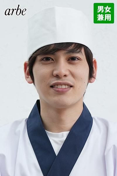 No7700 チトセ(アルベ) 和帽子(天メッシュ)