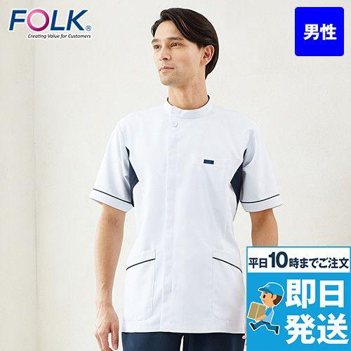 1015EW FOLK(フォーク) メンズケーシー(男性用)