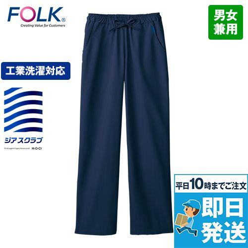 5023SC FOLK(フォーク) ジア ストレートパンツ(男女兼用)