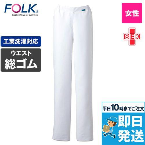 6007EW FOLK(フォーク)  レディースストレートパンツ 総ゴム(女性用)
